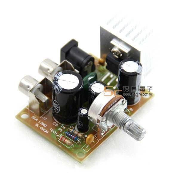 SL-AA30音效擴大器模組
