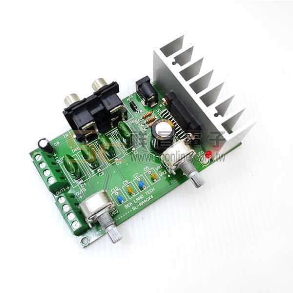 SL-AA40X4 40W音效擴大器模組