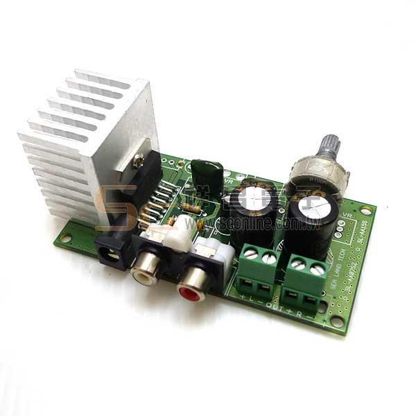 SL-AA15S 15W Hi Fi 立體聲 音效擴大器模組
