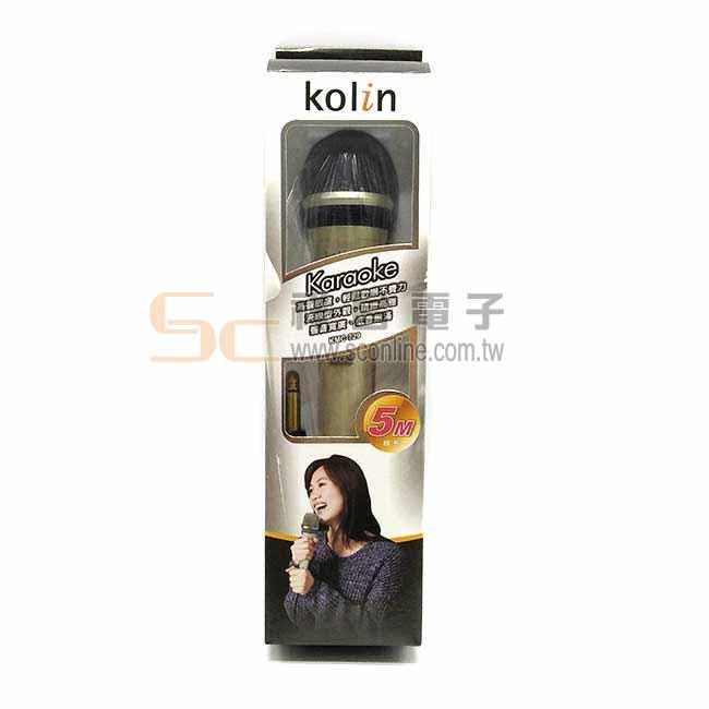 kolin歌林 專業麥克風(線長5M) KMC-729