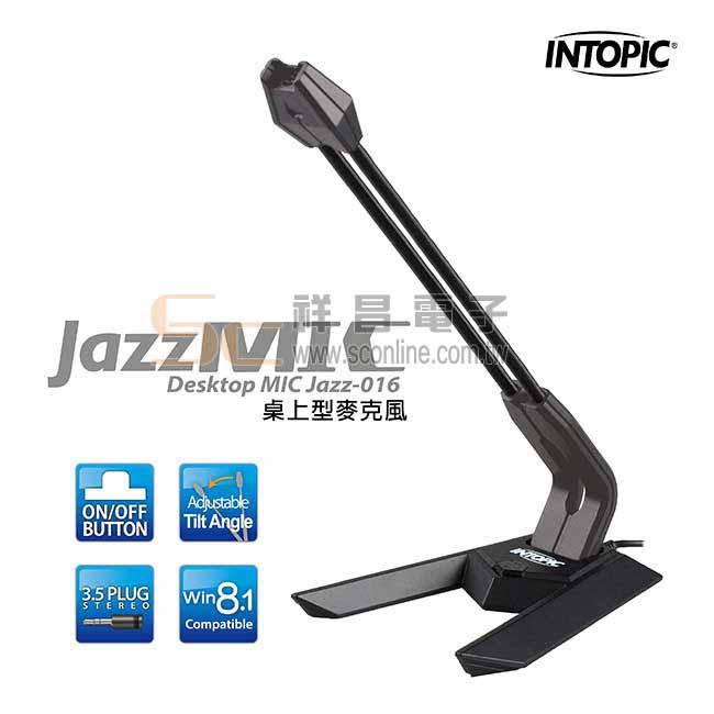 INTOPIC JAZZ-016 桌上型麥克風