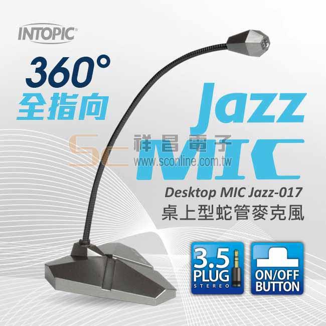 INTOPIC JAZZ-017 桌上型麥克風