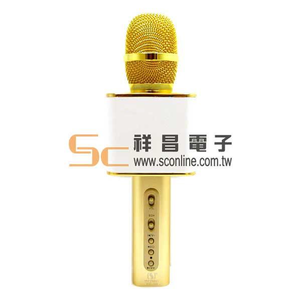 白金 YS-10 手機藍牙無線麥克風 第2代 K歌神器 行動KTV藍芽無線