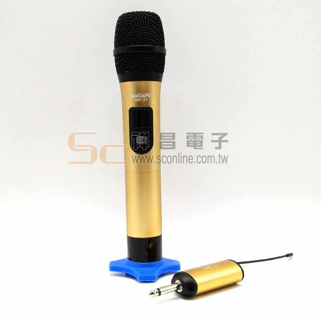 UHF (隨身攜帶型)無線麥克風(金屬管身)