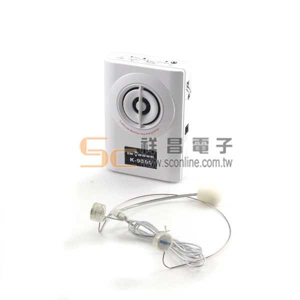 K9000專業鋰電教學擴音機