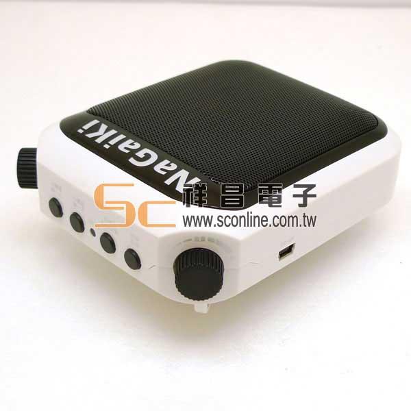 R-T1腰掛擴音機+充電器+包
