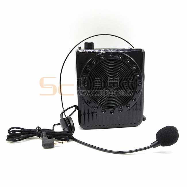 R-K-680II 腰掛擴音機