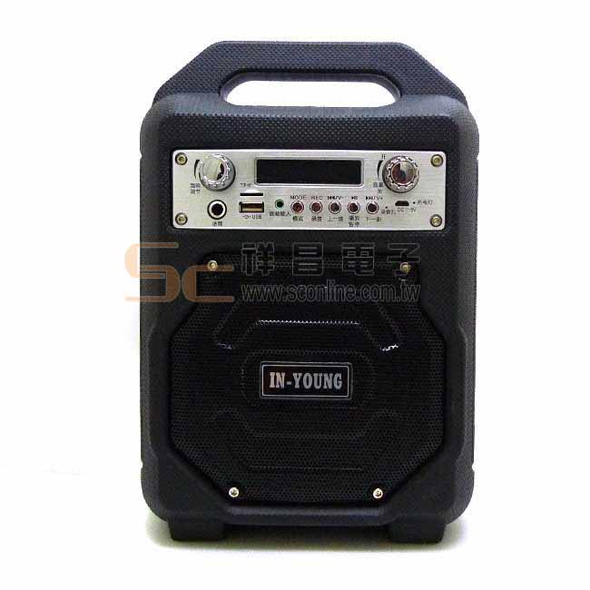 IN-YOUNG PA-S23BT 藍芽教學機 攜帶型音箱 無線手提教學擴音機 教學擴音機 (附麥克風)