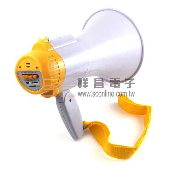 MGP-300喊話器(可充電/含電池)