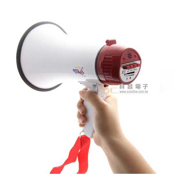 小型(25W)喊話器 大聲公/可錄音