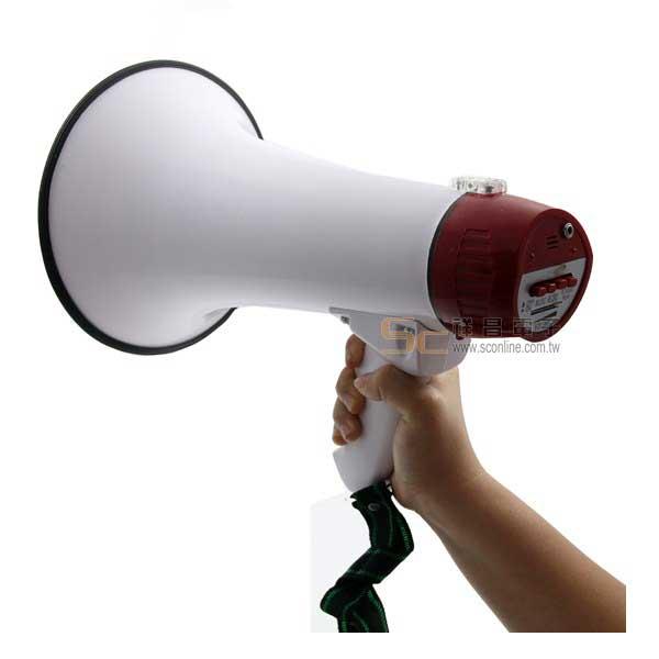 大型喊話器 大聲公/可錄音