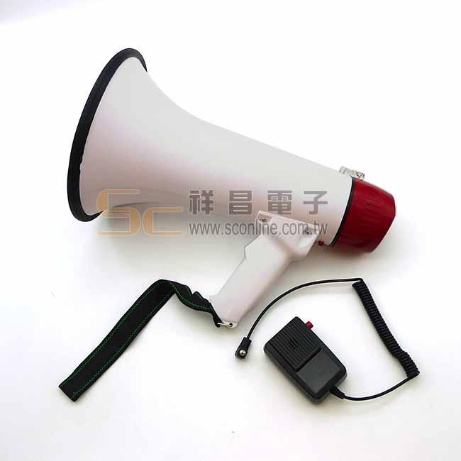 TH-03A 大型喊話器 大聲公 (無錄音功能)
