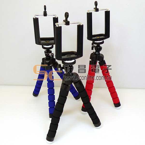 手機座 夾具 固定 三腳架 (藍色) tr-1 海綿三腳架