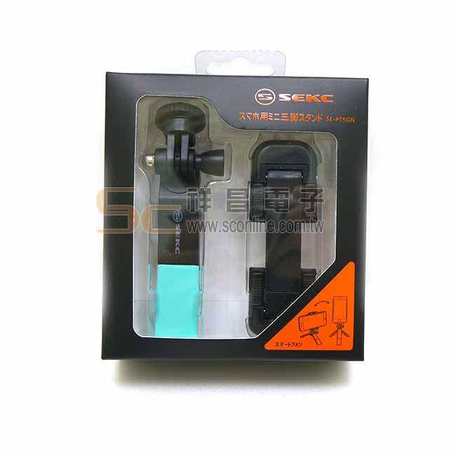 SEKC Y型手機/相機兩用 支撐架 (綠色) SE-PT5