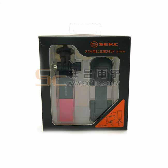 SEKC Y型手機/相機兩用 支撐架 (粉色) SE-PT5