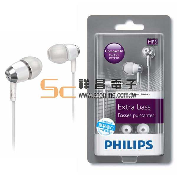 PHILIPS SHE-7000 (白色) 內耳耳機 原廠貨保固一年