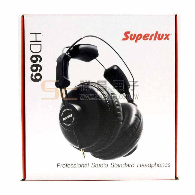 舒伯樂 Superlux HD669 全閉式專業錄音棚標準監聽用耳機