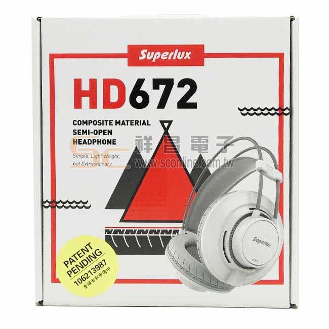 舒伯樂 Superlux HD672 半開放式 耳罩式耳機 黑色