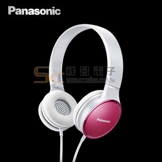 Panasonic RP-HF300 折疊收納耳罩式耳機 (粉色)