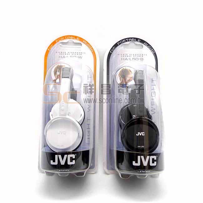 JVC 折疊式 輕巧頭戴立體聲耳機 HA-L50 (白色)