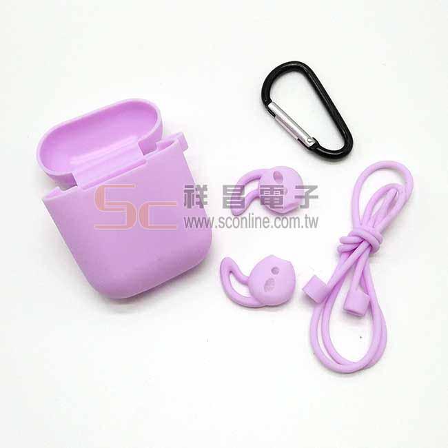 藍牙耳機盒保護套 (多色,隨機出貨) BH212