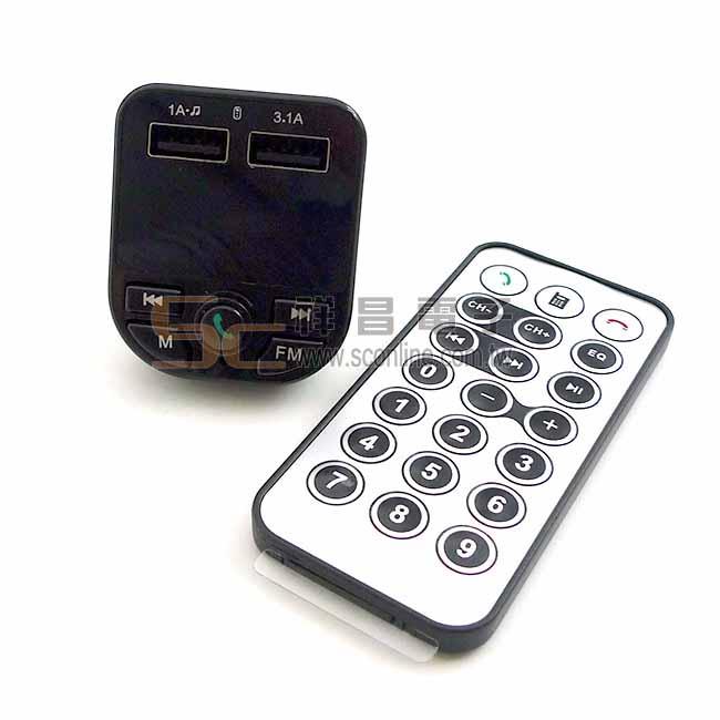 雙USB 車用藍牙接收器/充電器 MP3播放器