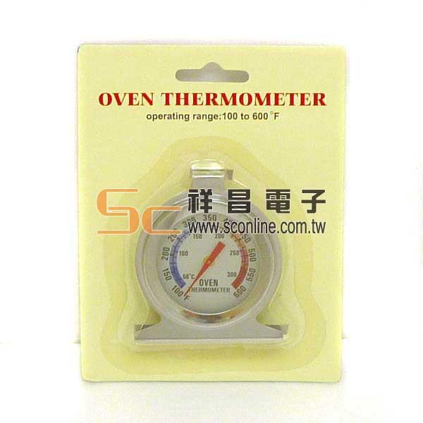 烤箱溫度計 120-600°F