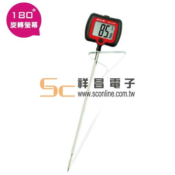 聖岡科技 N Dr.AV GE-39R 營業用 加長型旋轉大螢幕精準溫度計