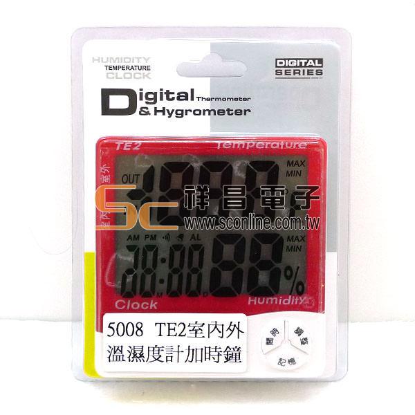 TE2 室內室外通用型溫濕度計+時鐘