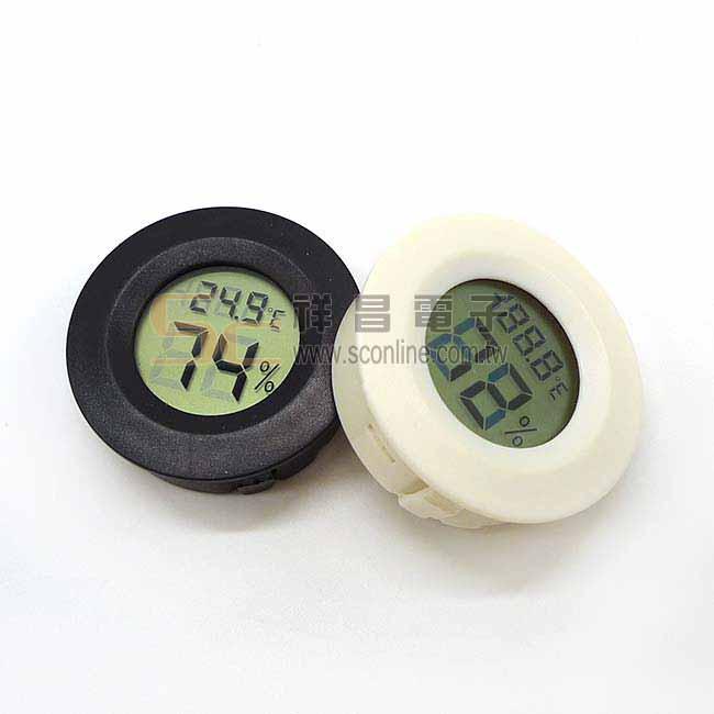 電子溫濕度顯示器 THD-01 (白色)
