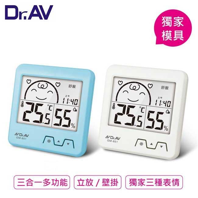 N Dr.AV 聖岡科技 GM-851日式超大螢幕溫濕度計