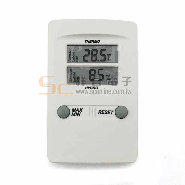 TH01 室內溫濕度計