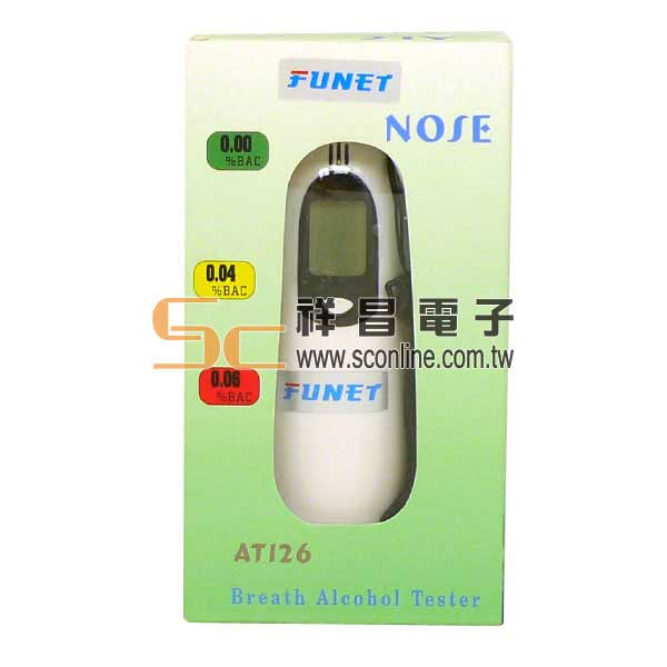 FUNET AT-126 酒精測試器