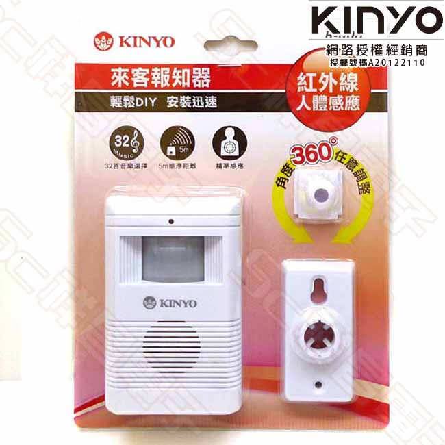耐嘉 KINYO 來客報知器 紅外線人體感應 5米感應距離 32首音樂選擇  R-008