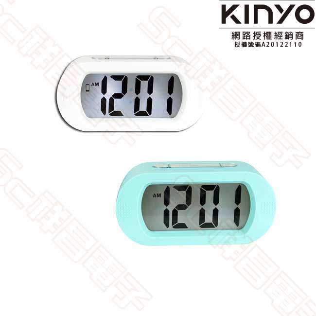 KINYO LCD 電子鐘 1.8英吋超大字幕 外型輕巧 鬧鐘 貪睡功能 北歐 TD-385 (淺藍色)