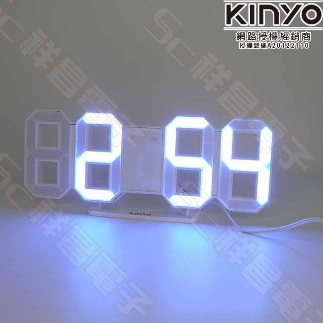 KINYO 耐嘉 LED立體LED數字鐘 TD-395 (藍光)