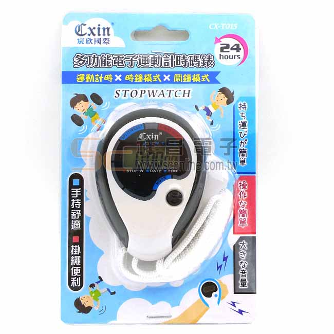 Cxin 多功能電子運動計時碼錶 (顏色隨機出貨) CX-T015