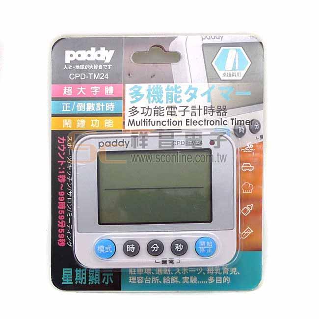 paddy 台菱 超大字體 正/倒數計時 鬧鐘 多功能電子計時器(顏色隨機出貨) CPD-TM24