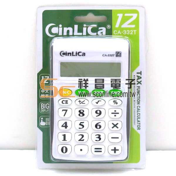 CinLica 12位數 中文稅率計算機 (CA-332T)