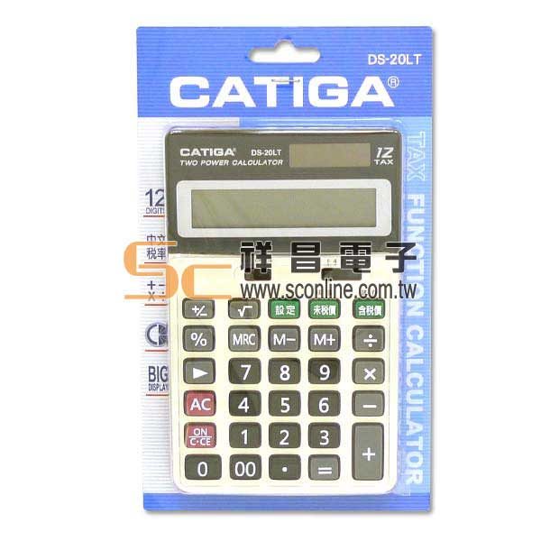 CATIGA DS-20LT 12位稅率桌上型計算機