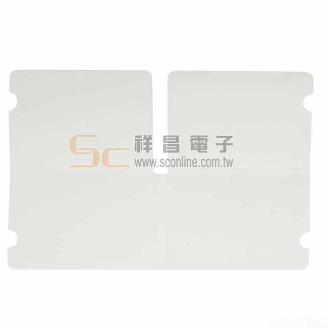 LC-07口罩折疊收納夾(1入) 多色隨機出貨