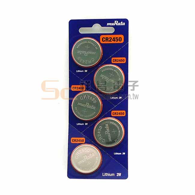 MuRata 村田 專業用鈕釦型鋰電池 CR2450 (1入)