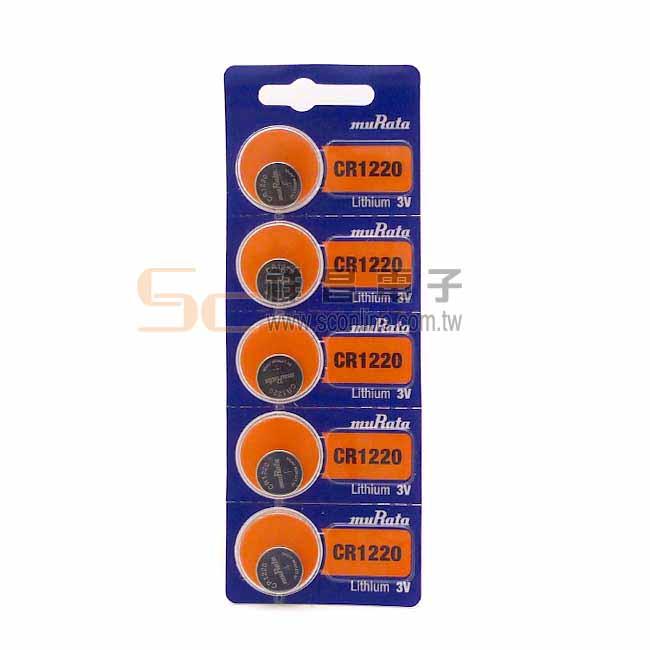 MuRata 村田 日製 專業用鈕釦型鋰電池 CR1220 (1入)