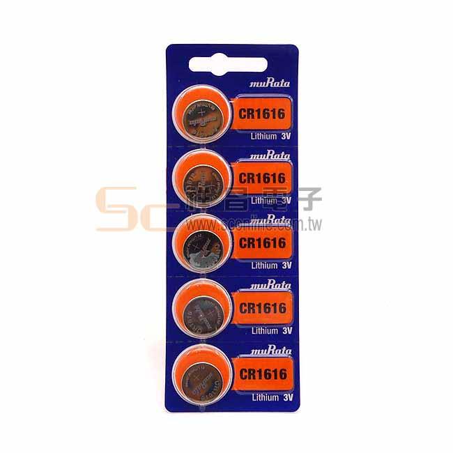 MuRata 村田 日製 專業用鈕釦型鋰電池 CR1616 (1入)