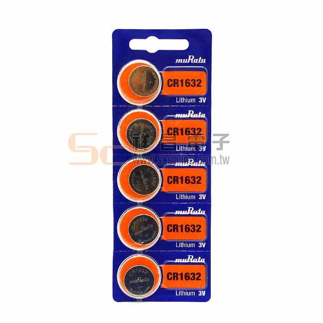 MuRata 村田 日製 專業用鈕釦型鋰電池 CR1632 (1入)