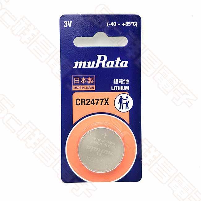 日製 MuRata CR2477X 專業用鈕扣型鋰電池 鈕扣電池 (1入)