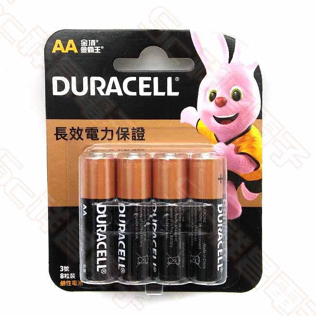 DURACELL 金頂 3號 鹼性電池 3號電池 AA電池 (8入/卡)