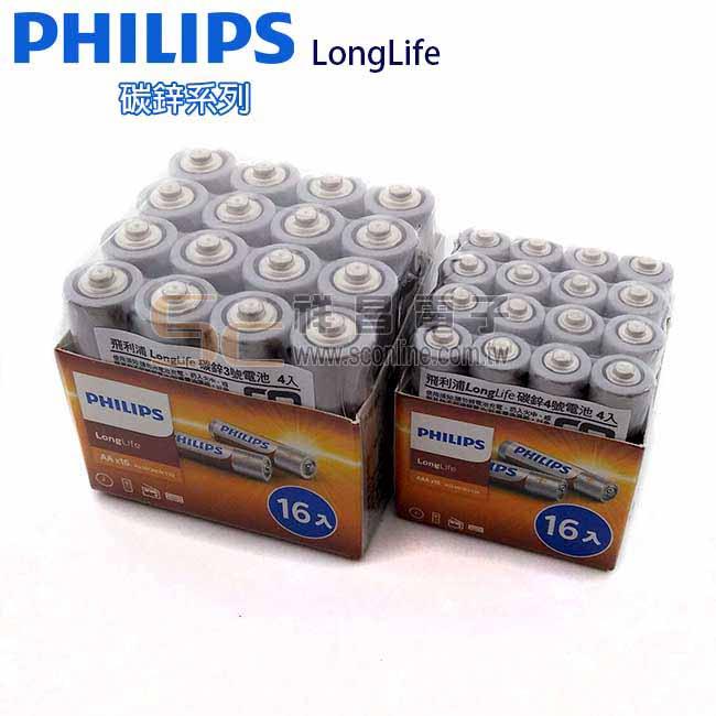 PHILIPS 飛利浦 Long Life 碳鋅 4號 電池 (16入)