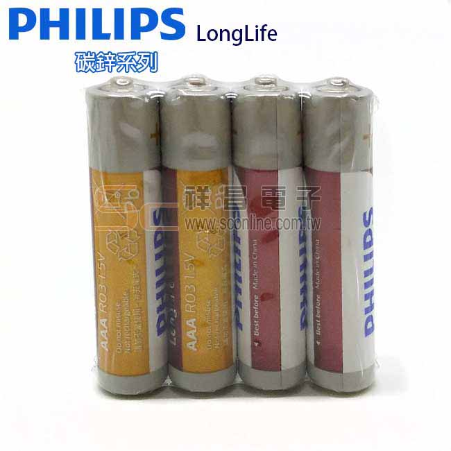 PHILIPS 飛利浦 Long Life 碳鋅 4號 電池 (4入)