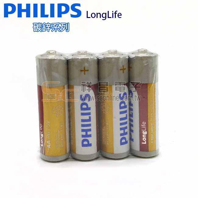 PHILIPS 飛利浦 Long Life 碳鋅 3號 電池 (4入)